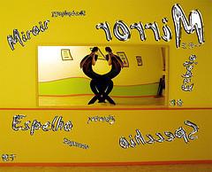 Miroir  Photo par danoobiel